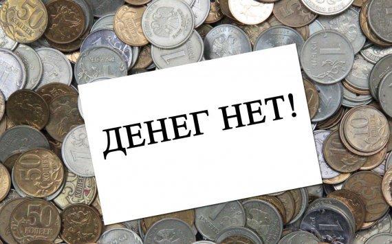 ВПермском крае на7,3% уменьшились долги позарплатам