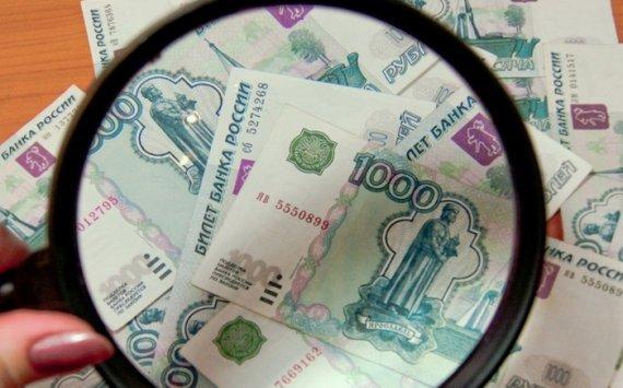 Пермьстат: реальная заработная плата вПермском крае загод увеличилась на3%