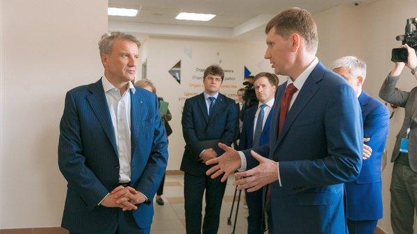 Максим Решетников и председатель «Сбербанка России» Герман Греф